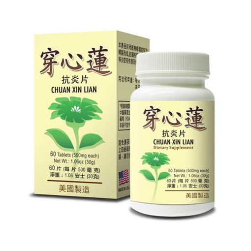 Chuan Xin Lian 穿心莲抗炎片