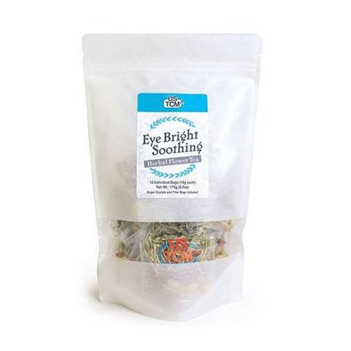 Eye Bright Soothing Herbal Flower Tea 枸杞明目降火茶