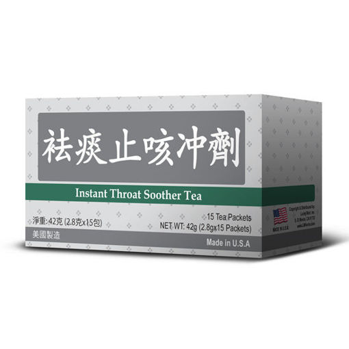 Instant Throat Soother Tea 祛痰止咳冲剂