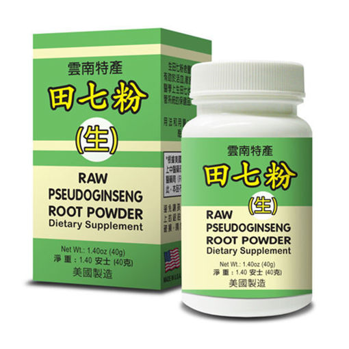Raw Pseudoginseng Root Powder 生田七粉