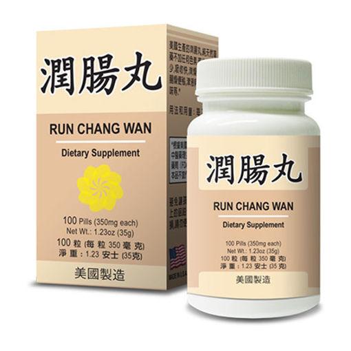 Run Chang Wan 润肠丸