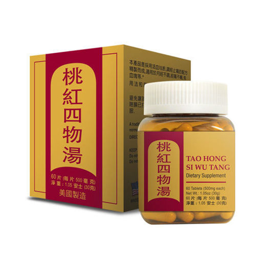 Tao Hong Si Wu Tang 桃红四物汤