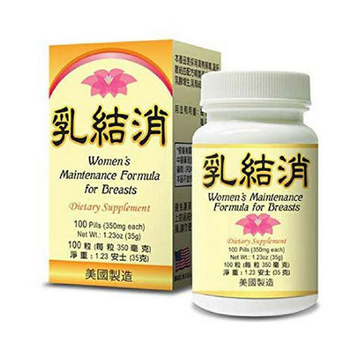 Women's Maintenance Formula For Breasts 乳结消