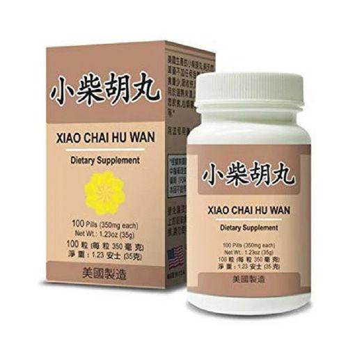 Xiao Chai Hu Wan 小柴胡丸