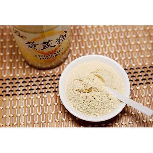 Astrogalus Powder 黃芪粉