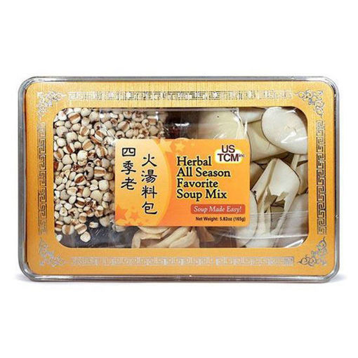Herbal All Season Favorite Soup Mix 四季老火湯料包
