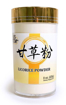 Licorice Powder Gan Cao 甘草粉 8 oz