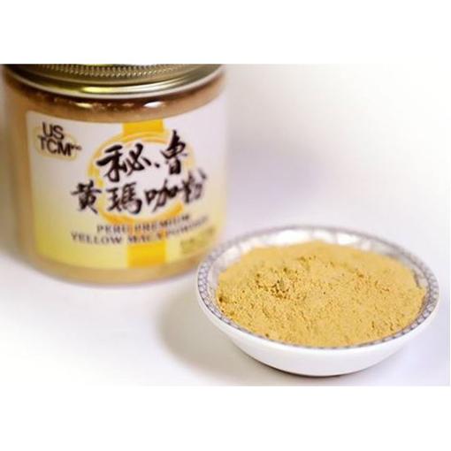 Organic Peru Yellow Maca Powder