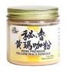 Organic Peru Yellow Maca Powder 2 oz