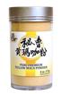 Organic Peru Yellow Maca Powder 6 oz