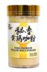 Organic Peru Yellow Maca Powder 8 oz