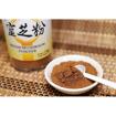 Premium Reishi Mushroom Powder