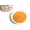 Rhizoma Coptidis Huang Lian Powder 黃連粉