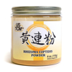 Rhizoma Coptidis Huang Lian Powder 黃連粉 4 oz