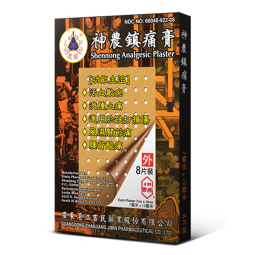 Shennong Analgesic Plaster 神農鎮痛膏