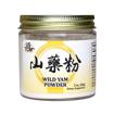 Wild Yam Powder山药粉 2 oz