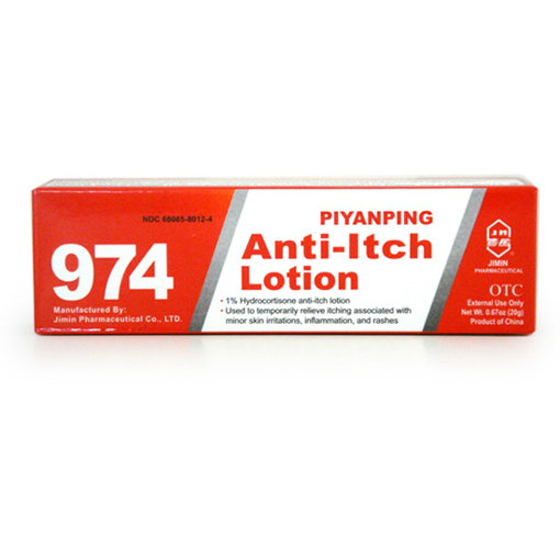 974 Itch Relief Ointment Cream
