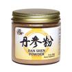 Dan Shen Powder 丹参粉 2 oz