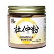 Eucommia Bark Powder 杜仲粉 2 oz