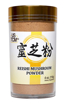 Premium Reishi Mushroom Powder 4 oz